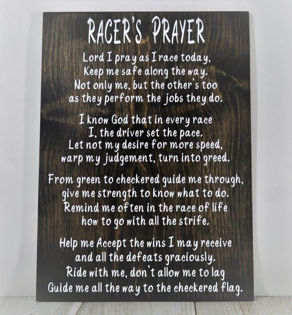 Motivational Quotes For Sports Teams: Racing Sign Racers Prayer Racing Decor Wood Sign