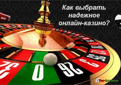 Red vegas casino отзывы mobile gambling usa