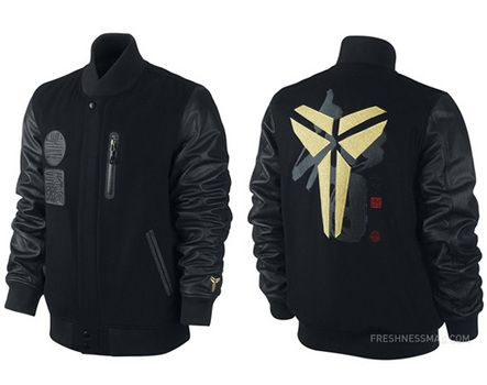 """cheap for discount 95fd0 89b05 Nike – Kobe Chapter One Destroyer Jacket – """"Year of the Snake"""" Edition"""