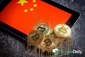 Central bank of china cryptocurrency