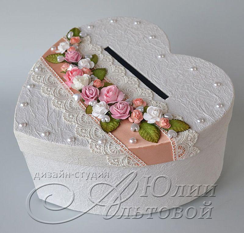 Свадебная казна своими руками из коробки