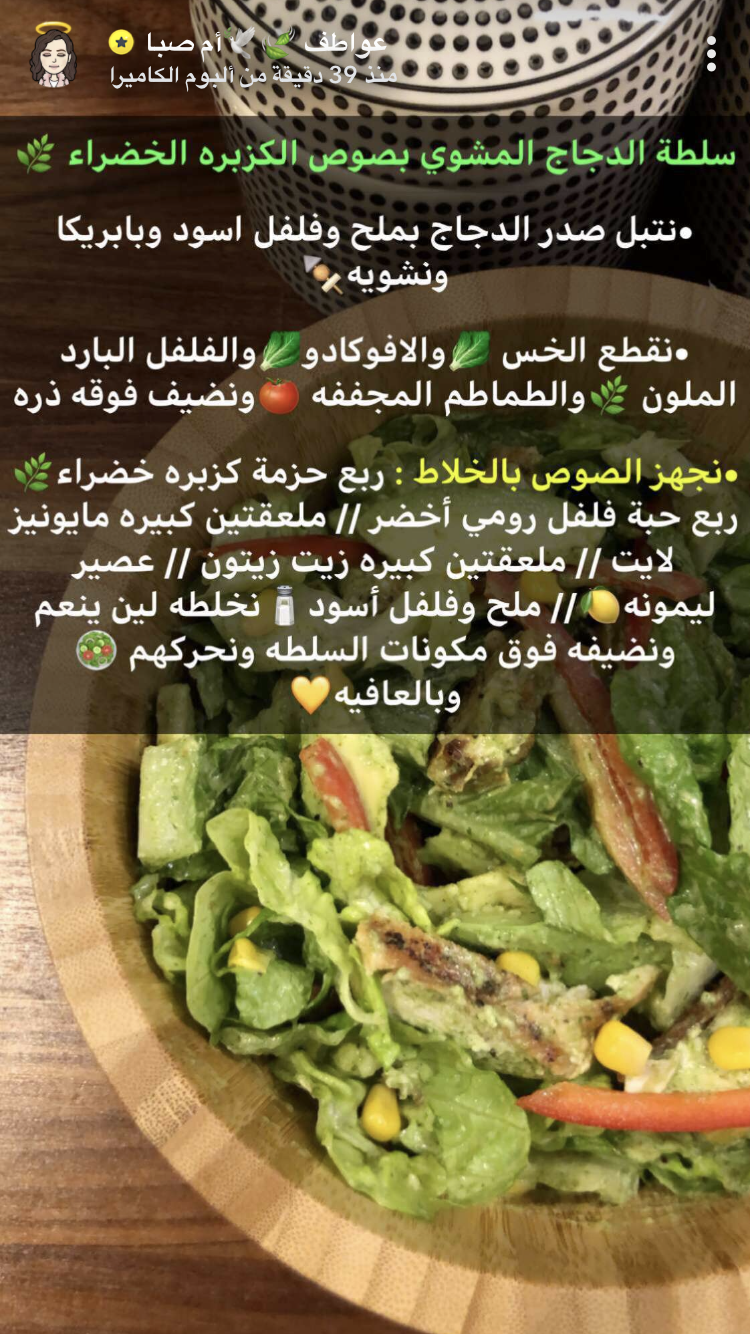 Pin By Pink Girl On F00d Food Arabic Food Recipes