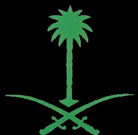 Emblem Of Saudi Arabia Png Free Png Images Png Free Png Images Free Clip Art Arabic Tattoo Saudi Flag