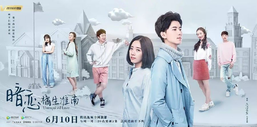 Review: Unrequited Love Episode 5