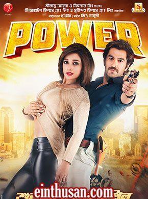 Bengali movie palatak online dating