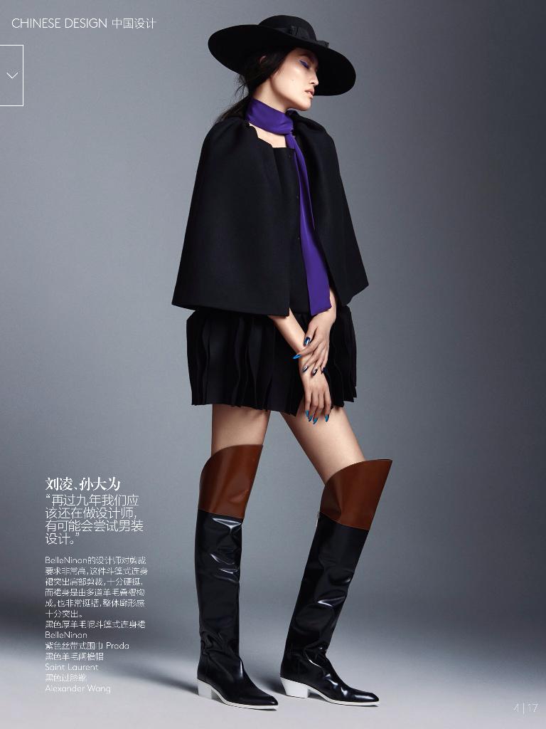 Sui He - Vogue China September 2014. Photos by Trunk Xu, stylist Yoyo Yao, make-up by Daniel Zhang.