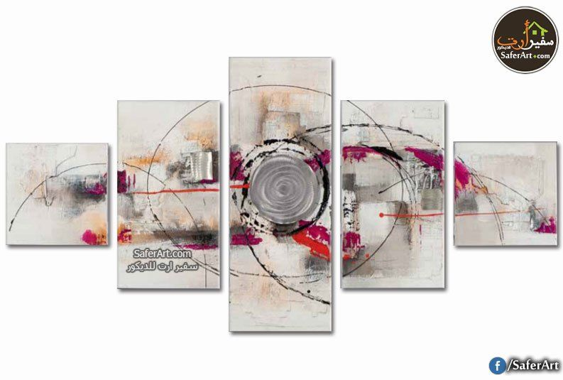 لوحات مودرن تجريدي فوشيا و سيلفر سفير ارت للديكور Abstract Wall Art Wall Art Sets Art Set