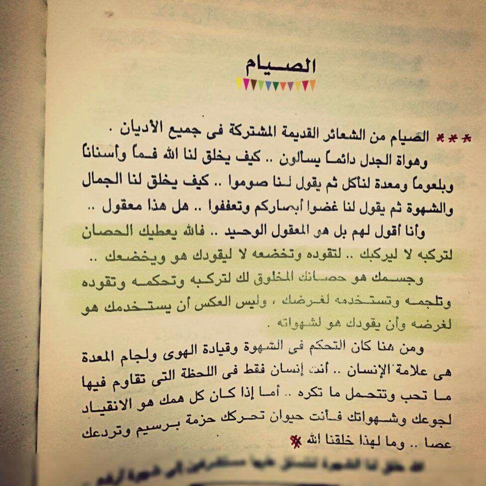 من كتاب الإسلام ما هو Quotes Allah Slaves