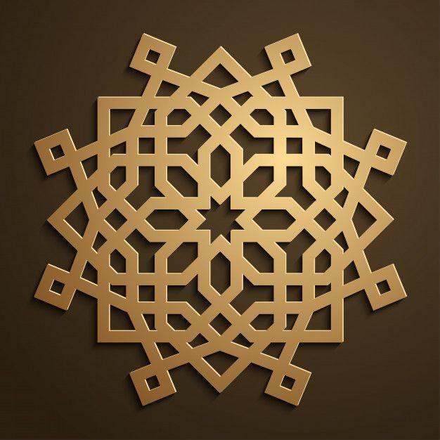 Arabic Geometric Ornament Morocco Background Design