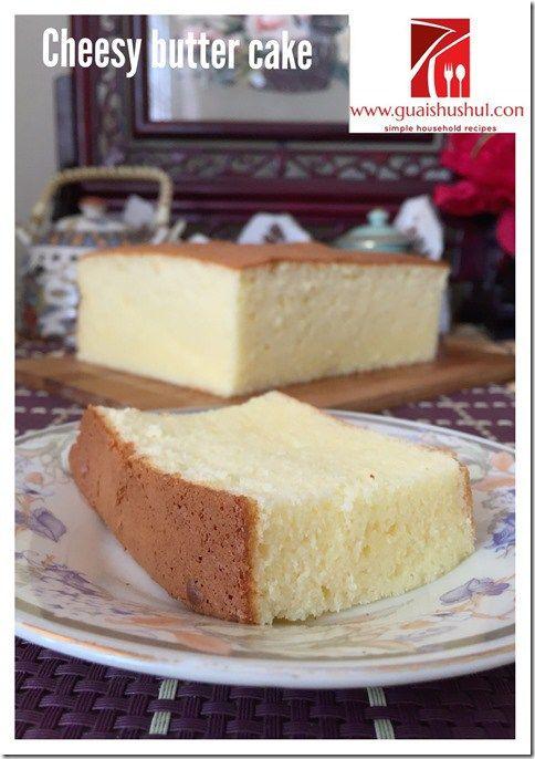 Parmesan Cheese Butter Cake (帕马森干酪牛油蛋糕) - Guai Shu Shu