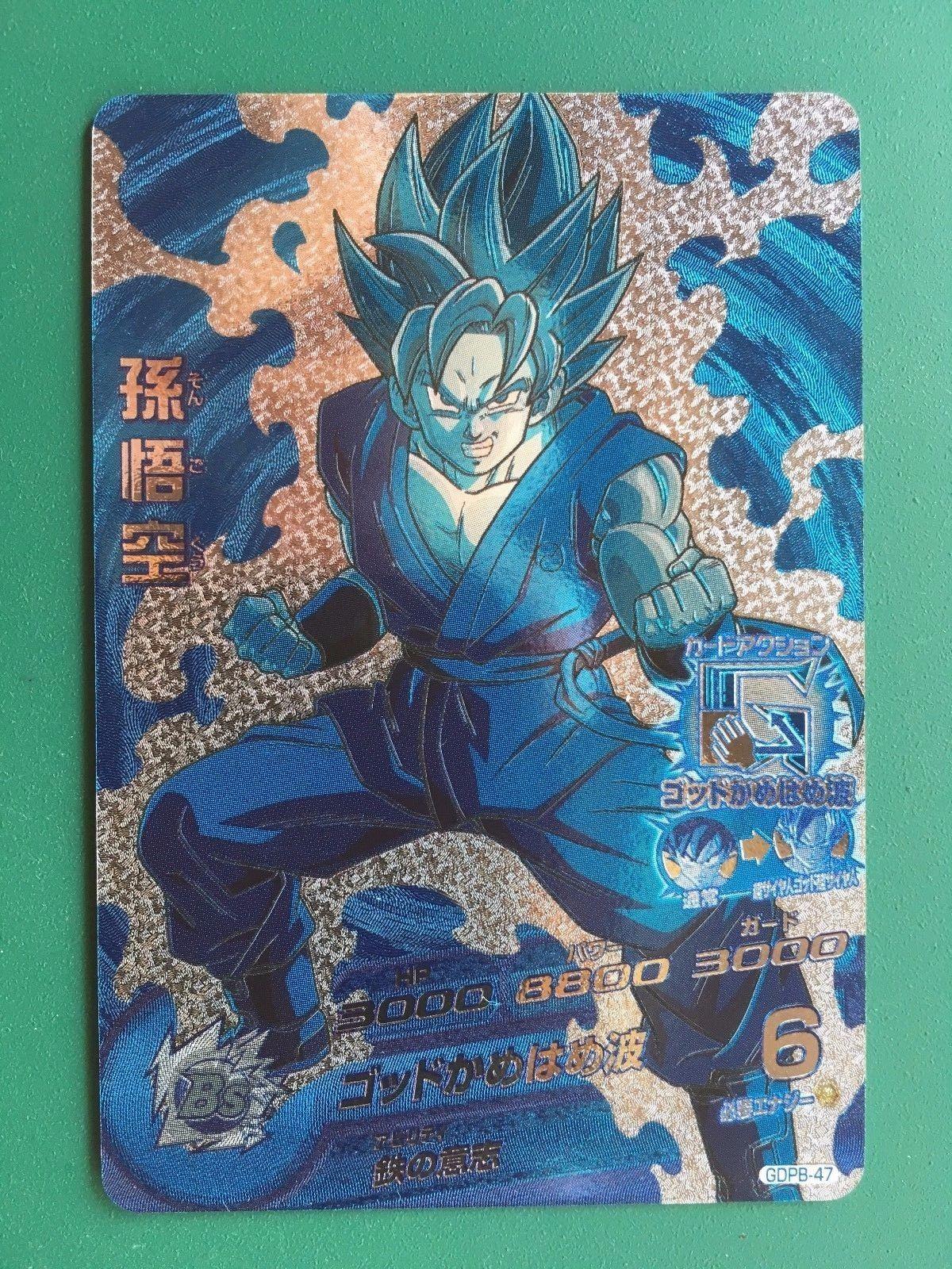 Dragon Ball Heroes Promo Card Goku Gdpb-47 Free Shipping/Premium ...