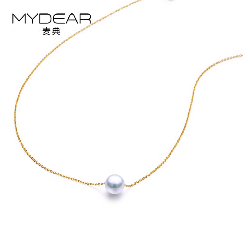 Mydear fine pearl jewelry fashional women real 8 85mm akoya pearl mydear fine pearl jewelry fashional women real 8 85mm akoya pearl pendant necklace g18k aloadofball