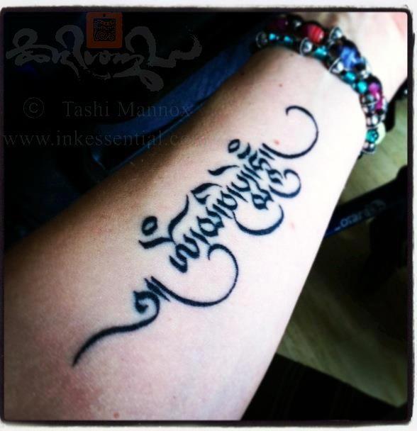 Neck Girl S Tara Mantra Tattoos: Buddhist White Tara Mantra