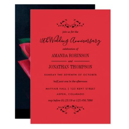 Custom Name Bridesmaid Magenta Ruby Red Gown Invitation