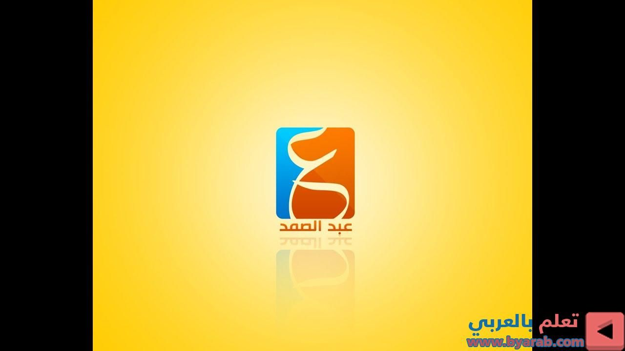 دروس الفوتوشوب تصميم شعار احترافي Tech Logos School Logos