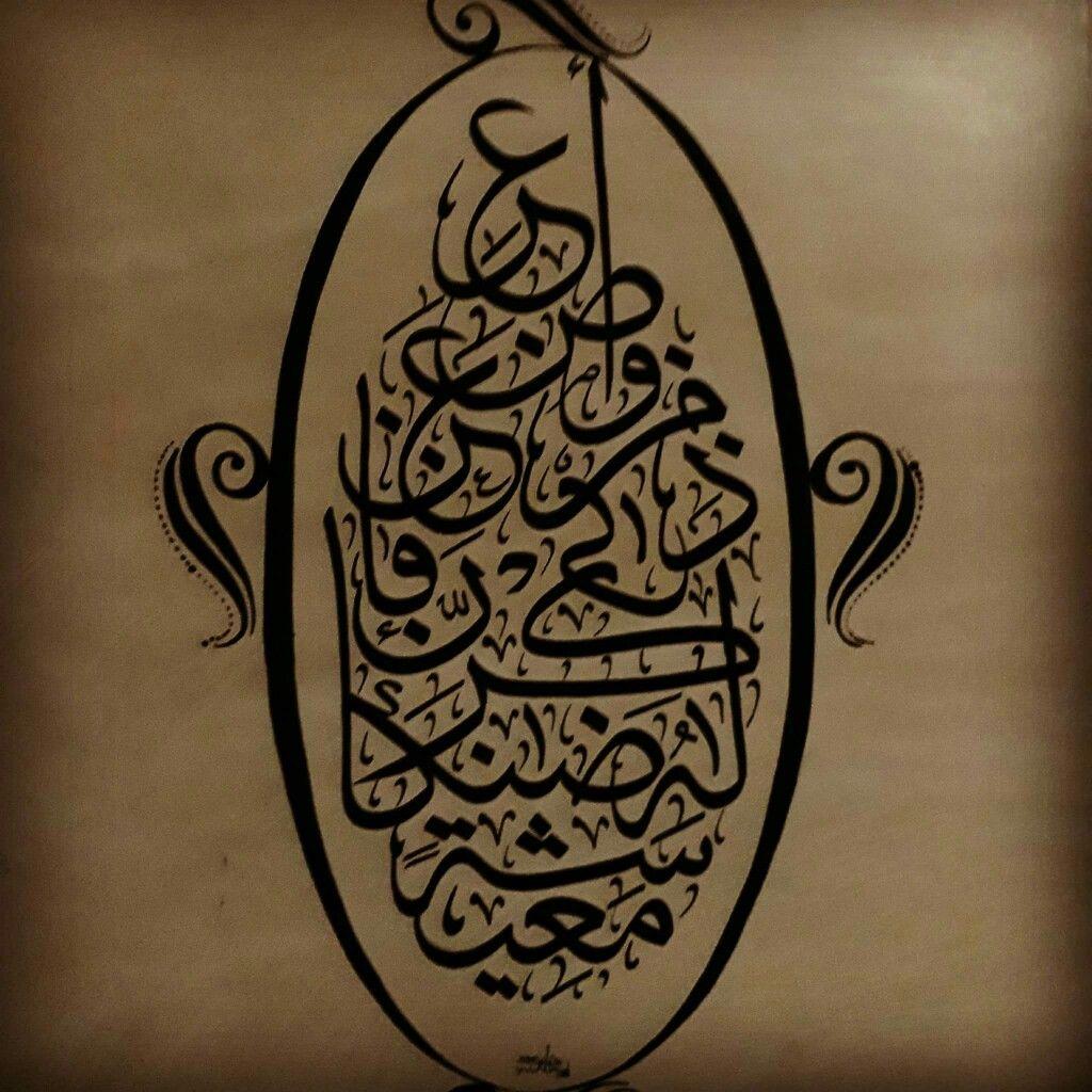 abdullah bulum adlı kullanıcının ومن panosundaki Pin