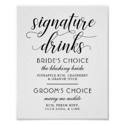 Wedding signature drinks poster sign black white wedding signature drinks poster sign black white 855 by plushpaper cyo diy customize personalize junglespirit Gallery