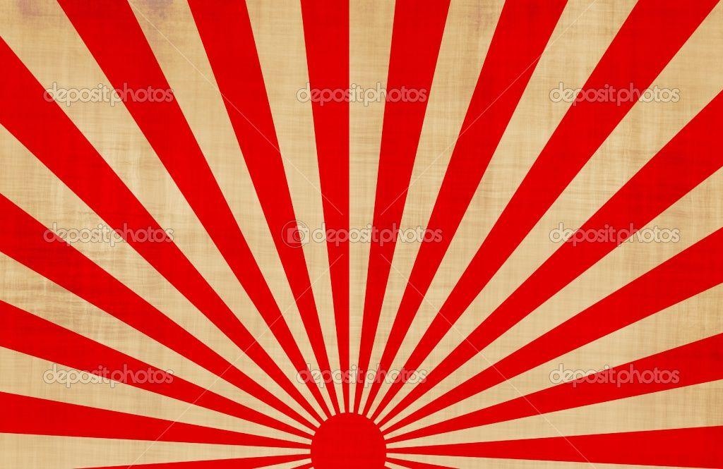 Japanese Rising Sun Jpg Graphic Design Pinterest Sunset