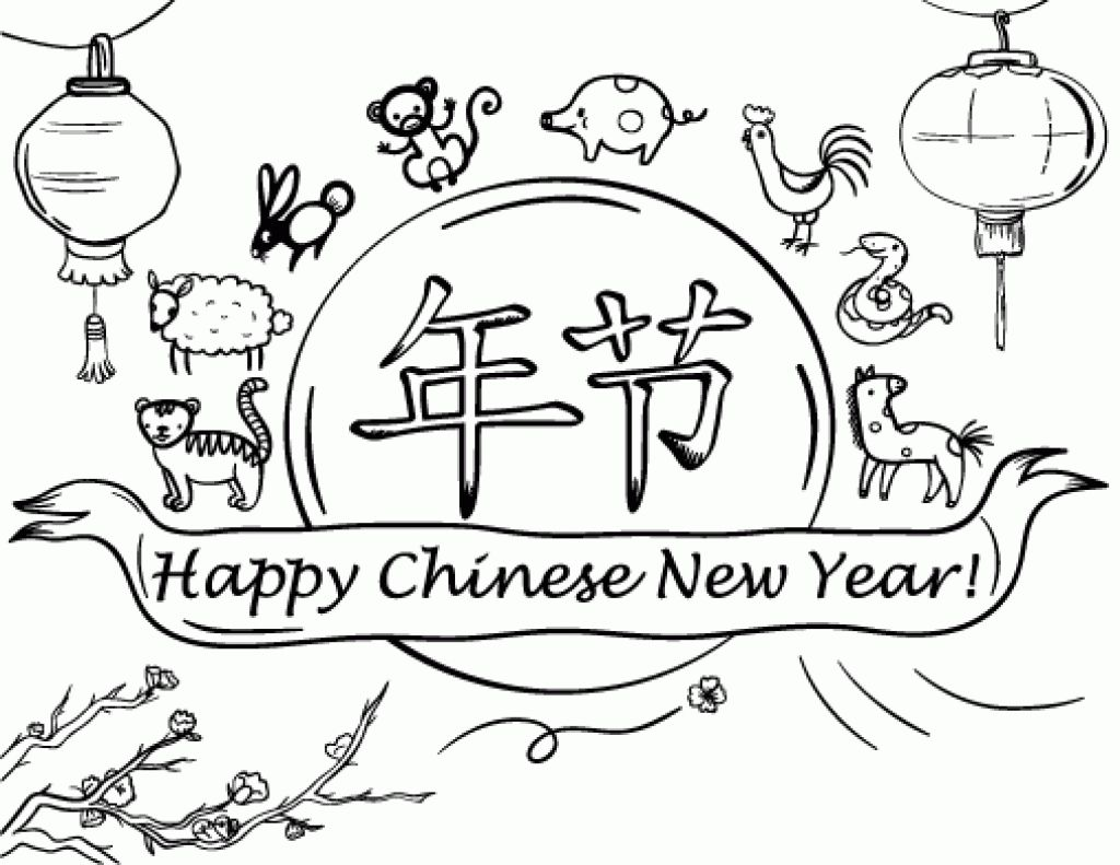 New Years Coloring Pages Coloringsuite Com New Year Coloring Pages Flag Coloring Pages Coloring Pages