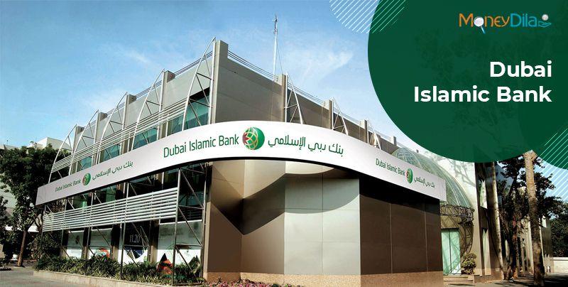 A Finance House In Dubai Business Press Releases Finance Loans Dubai Islamic Bank