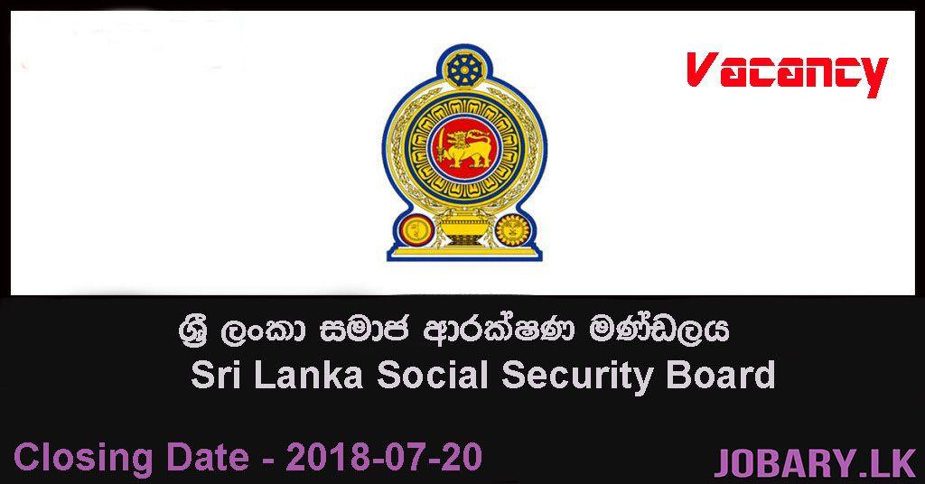 job vacancies Management Assistant Sri Lanka Social