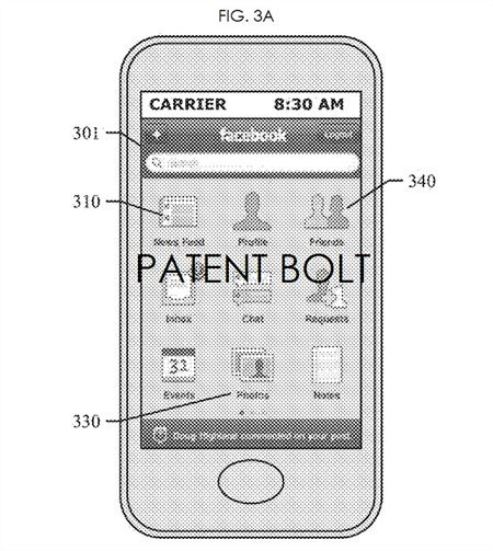 申請 特許