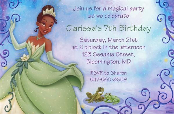 "Disney ""The Princess and the Frog"" Birthday Invitations"