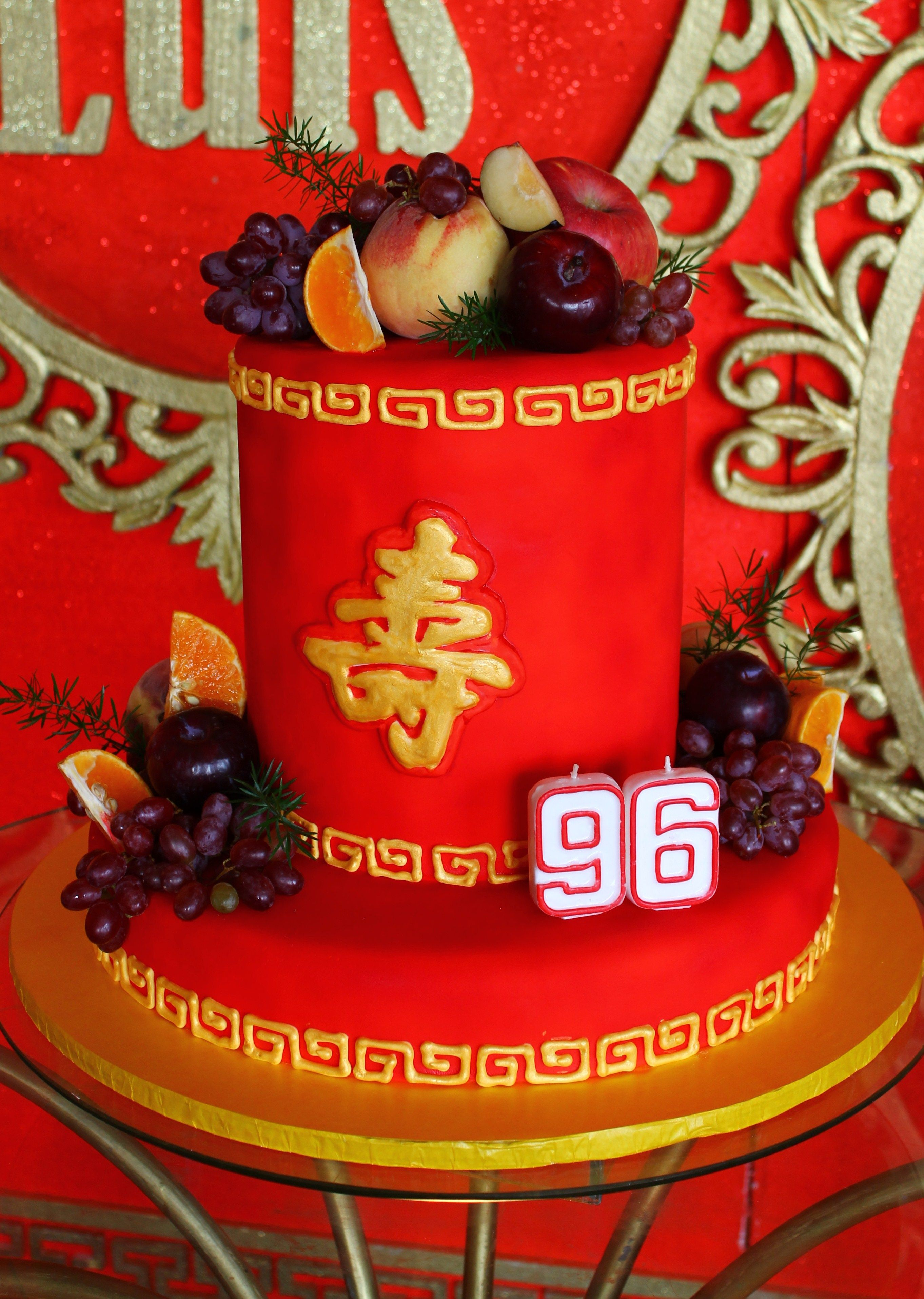 Chinese, Long life Barrel cake with fresh fruits (With