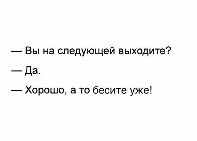 Wykop.pl newsy, aktualności, gry, wiadomości, muzyka