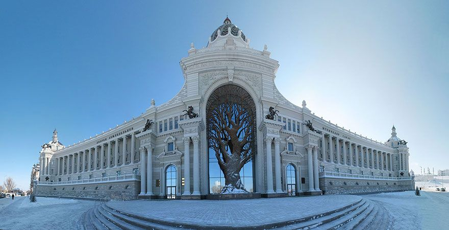 Giant Iron Tree Built In Russia's Ministry Of Agri