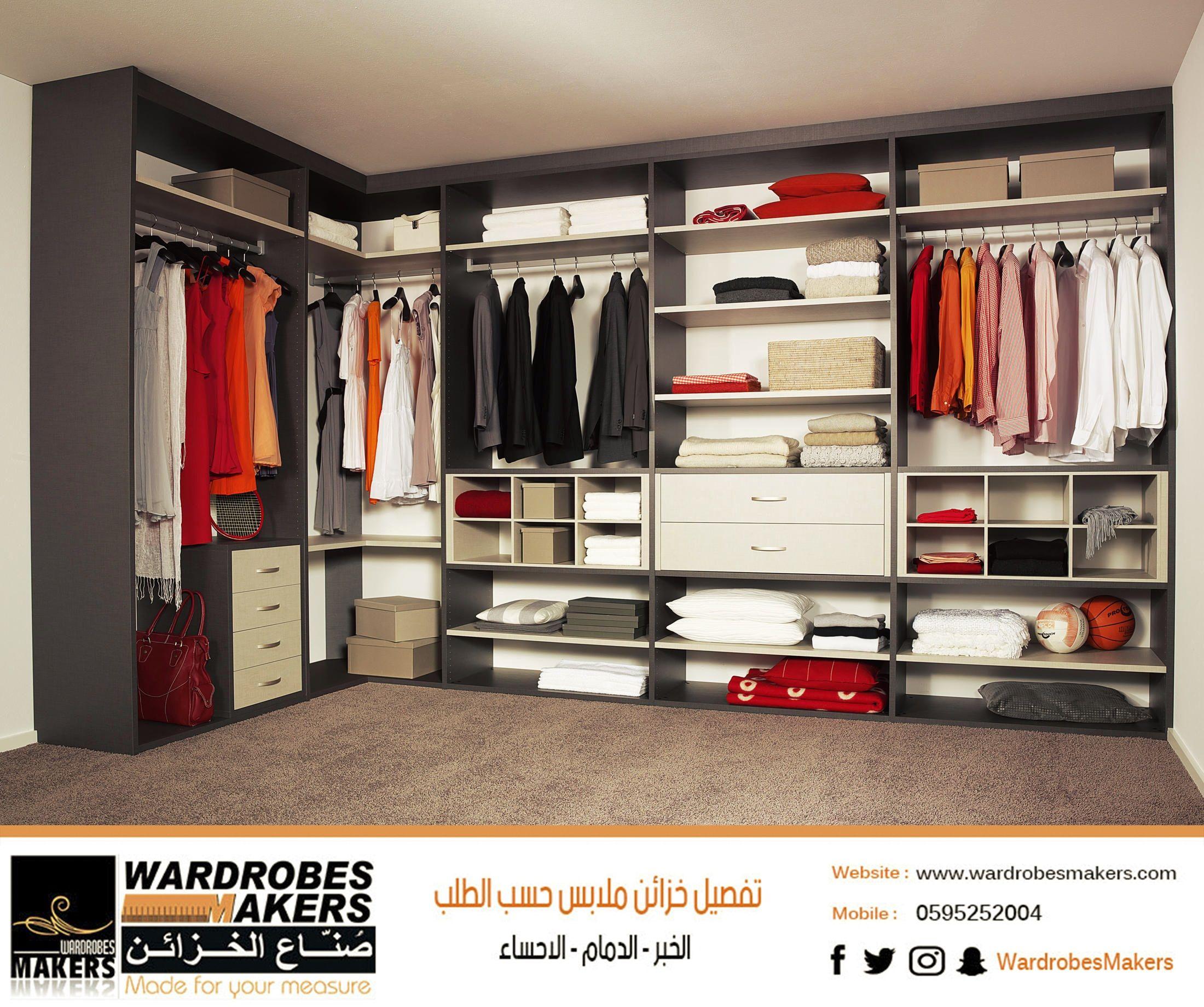 نظام خزائن الملابس نظام الخزانة سيساعدك على تحقيق الاستفادة القصوة من المساحة المتوفرة لديك العلاقات ار Closet Designs Modern Closet Storage Closet Storage