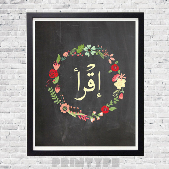 Iqra Arabic Islamic Wall Art Print Read