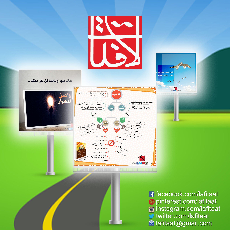 صفحات لافتات الأخرى على شبكات التواصل الاجتماعي الإلكترونية Desktop Screenshot Screenshots Desktop