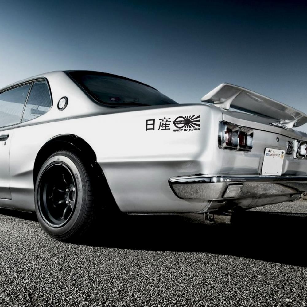Buy Kanji Katakana Logo Rising Sun Gtr Jdm Japan Cars Drift Cars