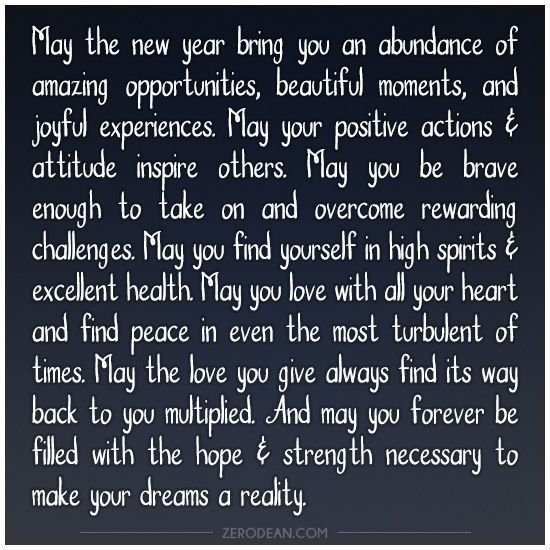new year wishes quotes happy new year quotes happy new year wishes quotes