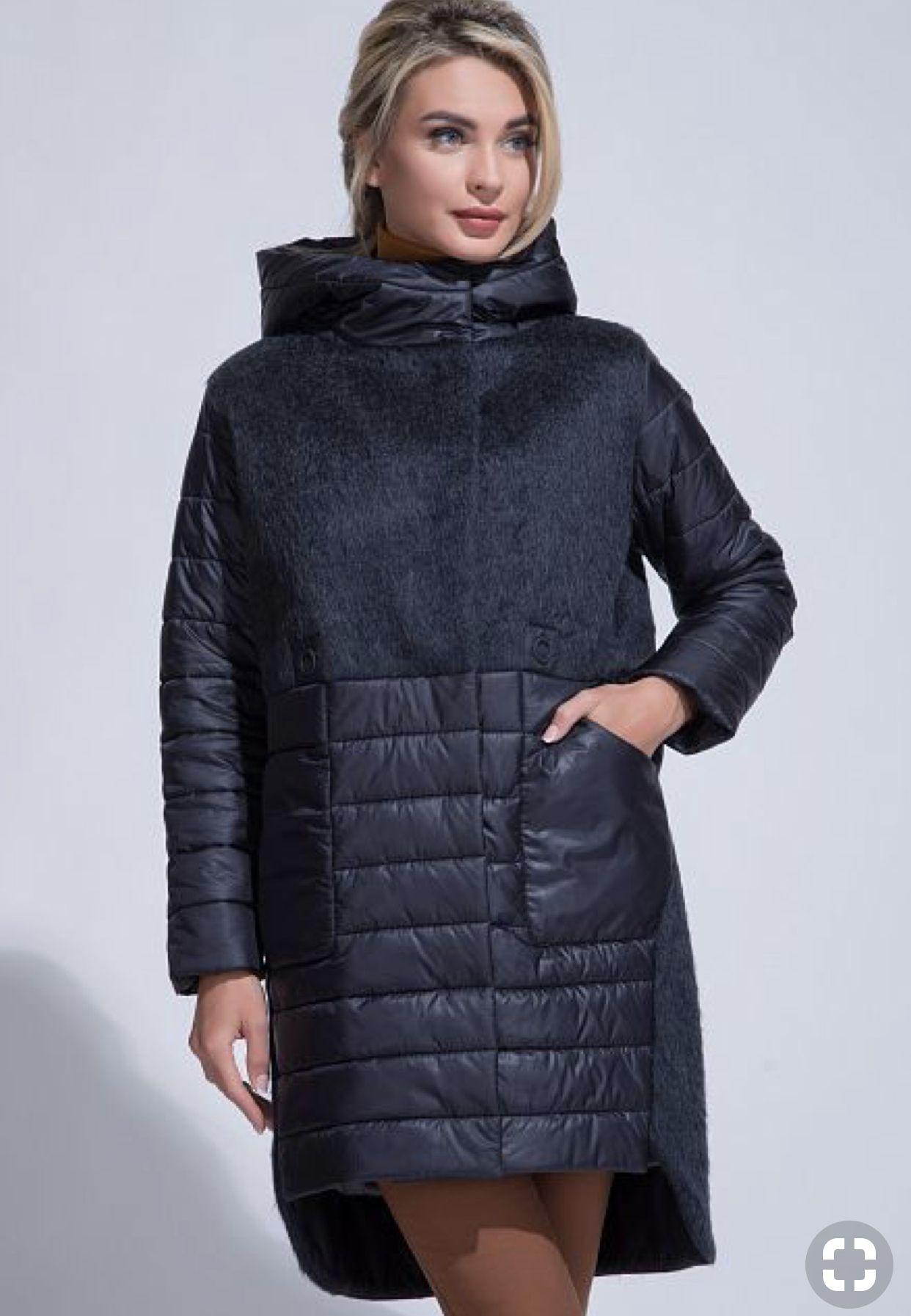 191e83a5d4a Зимнее стеганое одеяло пуховик Фелиция от Nui Very - зимняя куртка женская  2017
