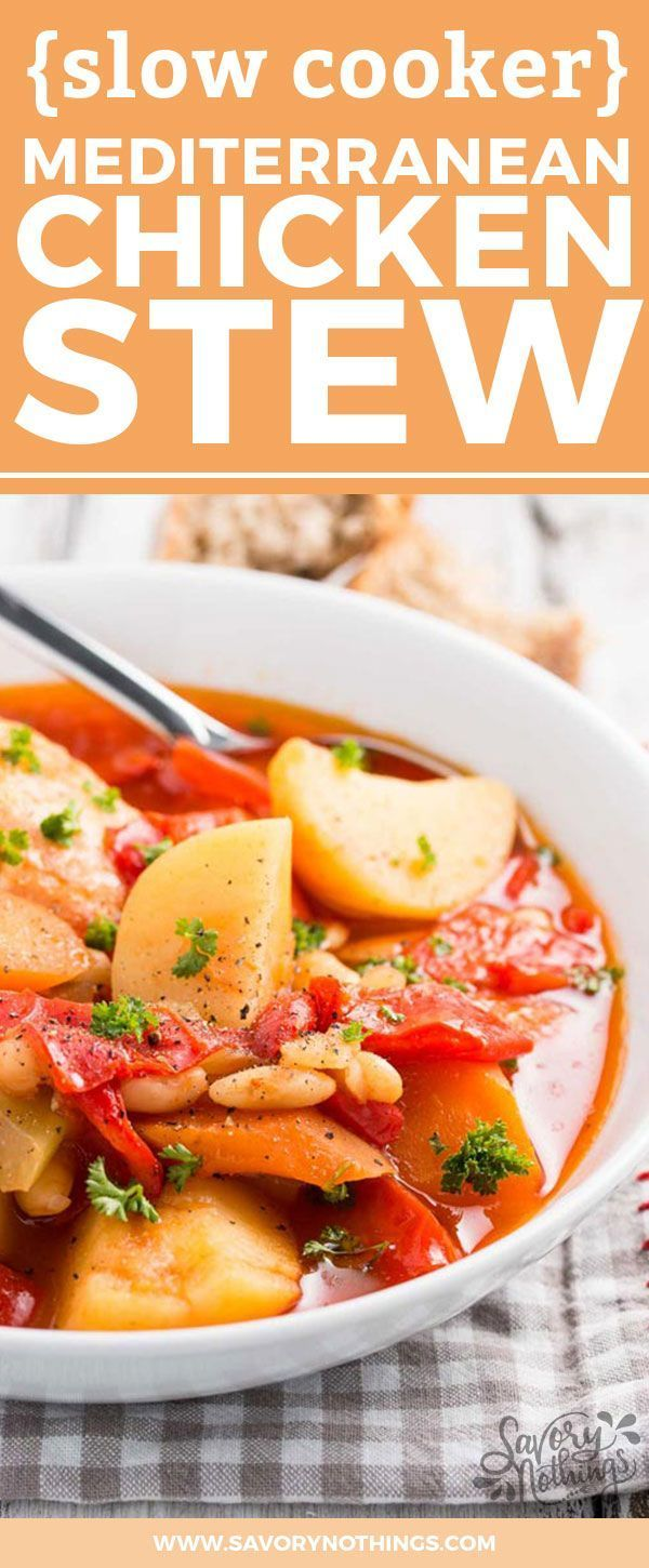A super simple comfort meal, this mediterranean slow cooker chicken stew simmers in the crock pot all day long. In the evening it will have turned into a delicious dinner to serve your family! This recipe is SO super easy, you don't need to pre cook anything. Hearty homemade dinner without the effort!