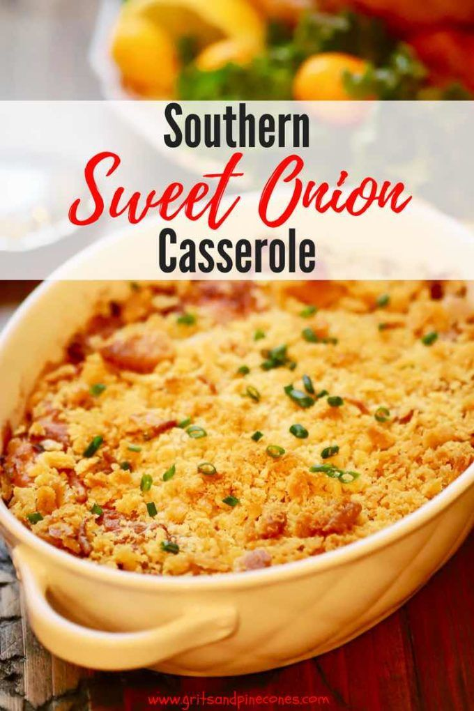 Easy Southern Sweet Onion Casserole is the best Thanksgiving side dish recipe ever, with sweet caramelized onions, (Vidalia are best) buttery Ritz crackers, sour cream, and a baked cheesy crust! #onions, #casserole, #thanksgiving, #comfortfood, #vidaliaonions, #thanksgivingsidedish, #sidedish, #sundaysupper, #dinner, #dinnerrecipes, #easyrecipes