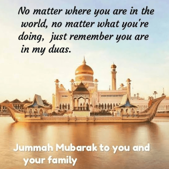 111 Jumma Mubarak Quotes 2019 Free Download In 2020 Jumma Mubarak Quotes Jumma Mubarak Jumma Mubarak Messages