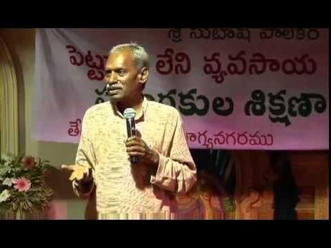 Zero Budget Natural Farming Telugu by Subhash Palekar Part 1