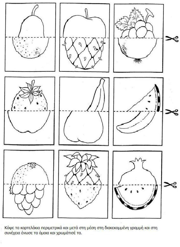 Easy Fruit Puzzle Craft Crafts And Worksheets For Preschool Toddler And Kindergarten Puzzle Crafts Preschool Activities Worksheets For Kids