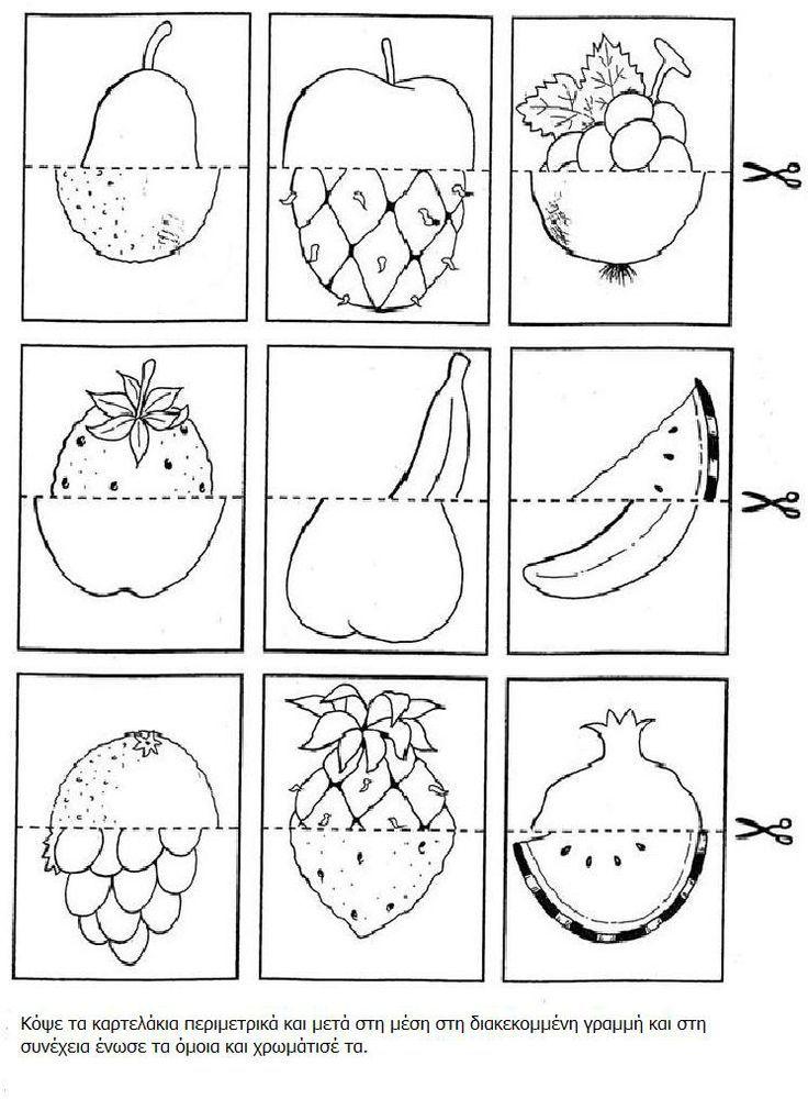 Arbeitsblätter Kita Obst : Easy fruit puzzle pracovní listy labyrinty pinterest