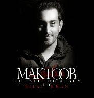 Pyaar Bilal Khan Songs Pk Mp3 Download Pakistani Songs Pakistani Songs Mp3 Song Mp3 Song Download