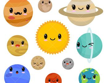 space clipart planets clipart astronaut clipart clip art rh pinterest co uk plants clip art images planet clipart for kids