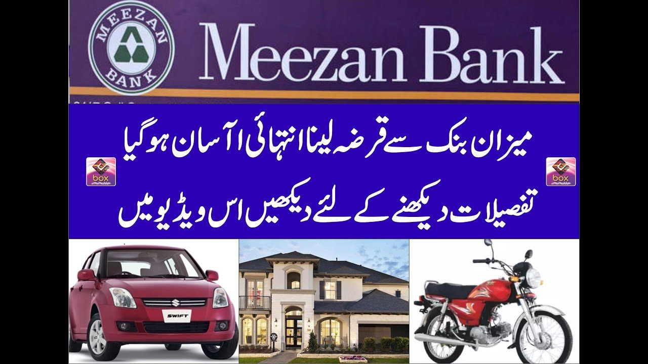 Meezan bank the premier islamic bank loan for cars