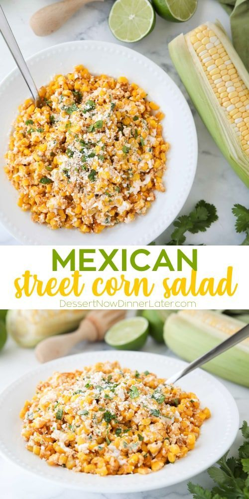 Mexican Street Corn Salad is easy, creamy, and packed with flavor! Your favorite roasted Mexican street corn (Elote) is cut off the cob (to make Esquites) and is served with a spoon, for a delicious summer side dish! --- mexican food recipes // mexican street corn // mexican street corn salad // mexican corn #easymexicanfoodrecipes