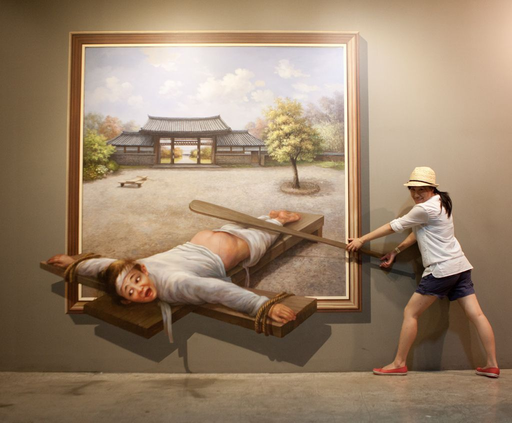 Museum of funny illusions