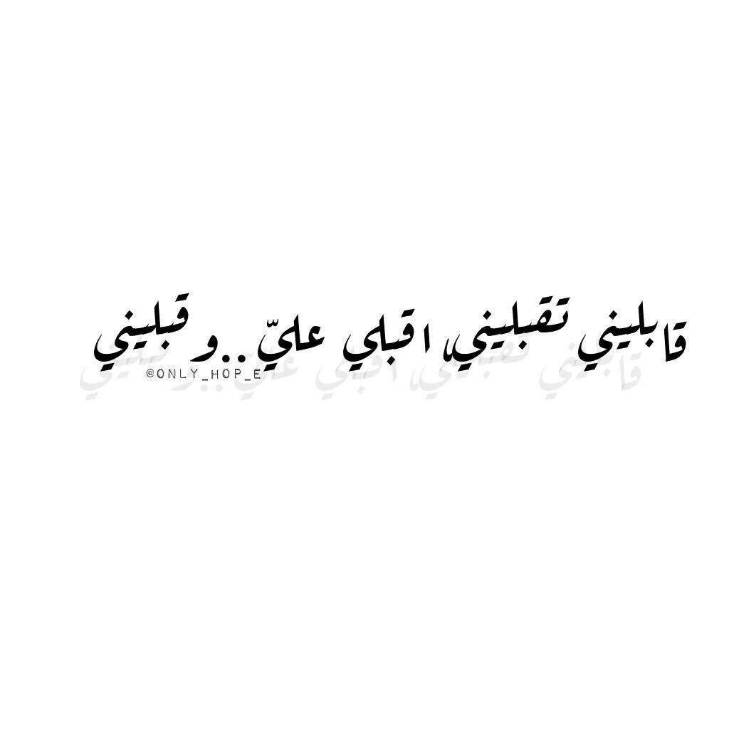 Pin By Amani Shafiq On Like It