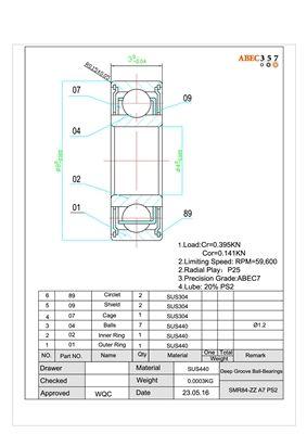 SMR74C 2OS A7 LD ABEC-7 HYBRID CERAMIC Orange Seal spool bearing 4x7x2.5