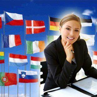 Stipula contratti di lavoro intermittente con interpreti e traduttori: confermati i limiti di età: http://www.lavorofisco.it/?p=18454